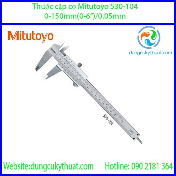 """Thước cặp cơ khí  Mitutoyo 530-104/ 0-150mm/6"""" x 0.05"""