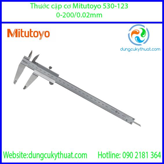 Thước cặp cơ khí  Mitutoyo 530-123/ 0-200mm x 0.02mm