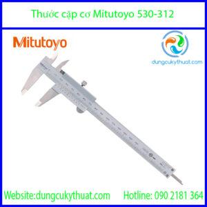 """Thước cặp cơ khí  Mitutoyo 530-312/ 0-6""""/ 0-150mm/0.02mm"""