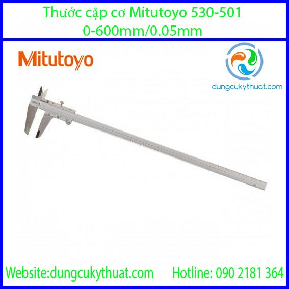 Thước cặp cơ khí  Mitutoyo 530-501/ 0-600mmx0.05mm